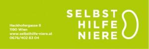 SHN Logo weiss auf gruen 150x50 mit Adresse